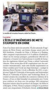 L'ENIM s'exporte en Chine