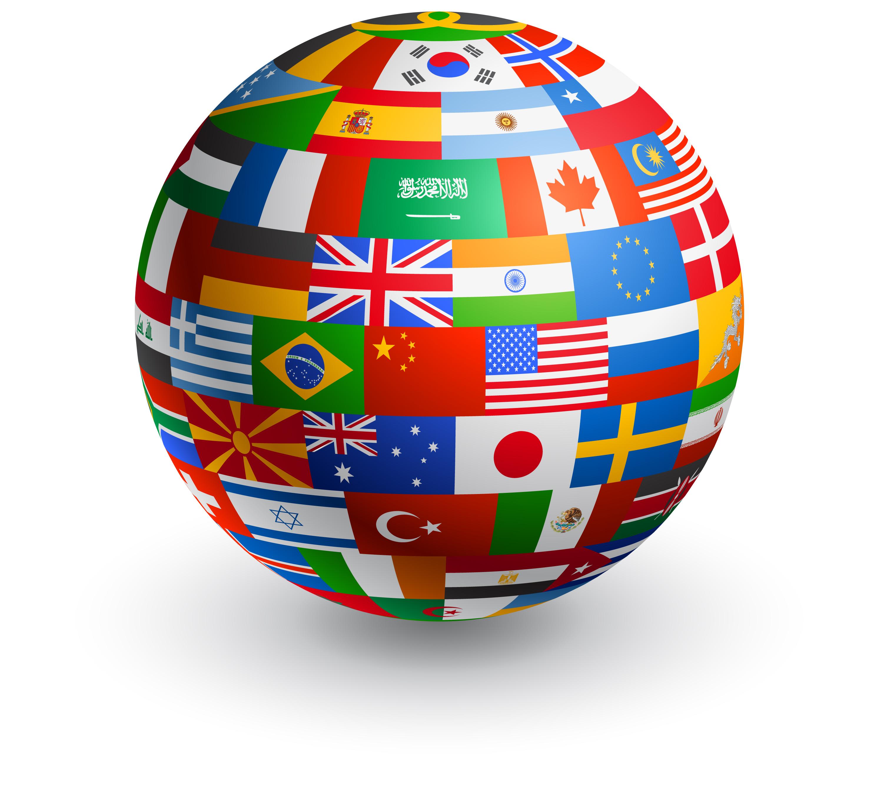 4eme rencontres internationales de la recherche