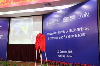 Inauguration officielle de l'ENIN