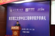 Wenhe Liao, vice-président de NUST, directeur chinois de l'ENIN