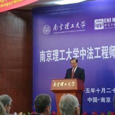 Qun Yin, président politique de NUST