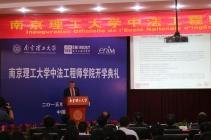 Discours de Robert Lacombe, représentant l'ambassadeur de France en Chine, conseiller de coopération et d'action culturelle de l'ambassade de France en Chine.