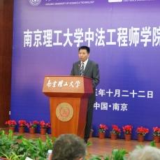 Liu Hong, vice-chef du département d'éducation de la province Jiangsu