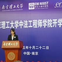 Discours de Rui Shen, représentante des élèves de l'ENIN