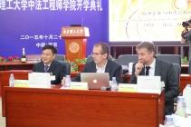 Wenhe Liao, directeur chinois de l'ENIN, Pierre Chevrier, son homologue français et Guillaume Moinard, directeur des relations industrielles de l'ENIM ont ouvert la rencontre du comité de pilotage industriel