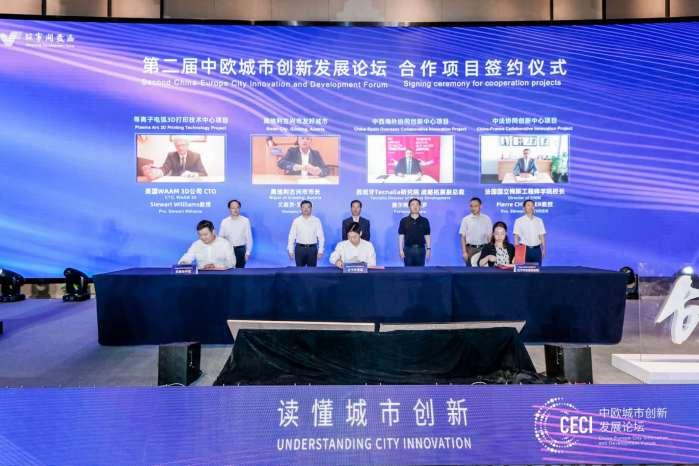 accord avec les politiques du district de Nanjing-Jiangning (Chine) ENIM